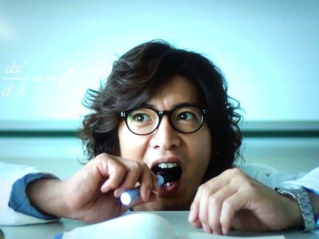 木村拓哉主演『安堂ロイド』の原作は? 謎を紐解くキーワードを一挙解説!
