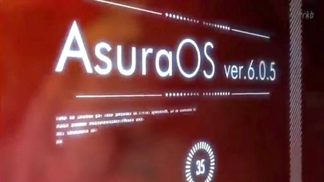 起動時の画面。作中でヴァージョンアップされることを思わせる「Ver.6.0.5」の文字。