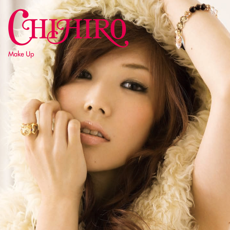 人気R&B歌手のCHIHIROがブログで妊娠6ヶ月を発表!気になる出産予定&名前は?