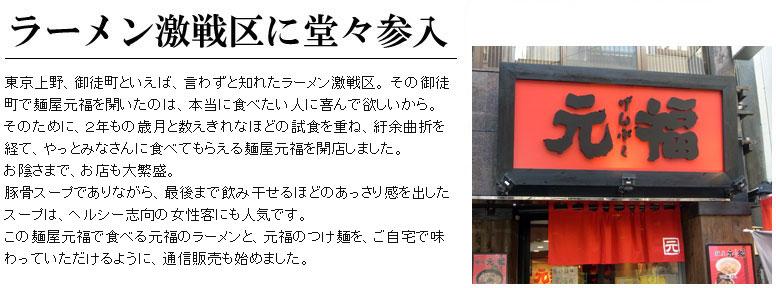 通販サイトには、御徒町店「お陰さまで、お店も大繁盛」との悲しい文字が踊る (画像クリックでサイトへ)