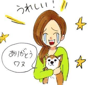 犬山紙子さんのイラストエッセイより。 独特のタッチがかなり笑えます。
