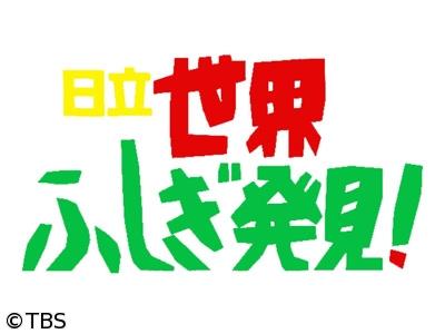 テオティワカンで撮影されたUFO動画まとめ【世界ふしぎ発見!テオティワカン文明の謎】