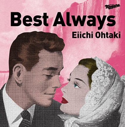 大滝詠一 Best Always