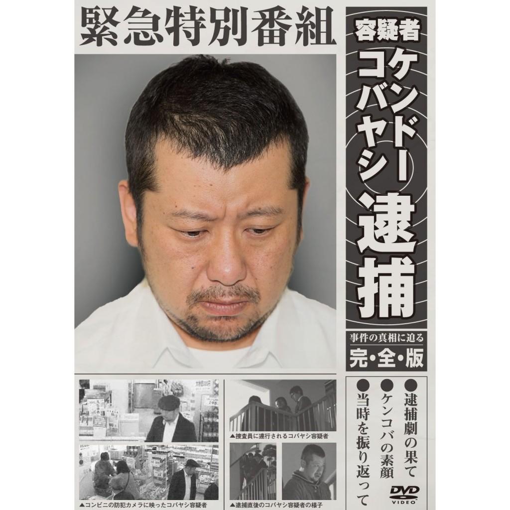 蓮田美奈子 プロフィール - あのひと検索スパイシー