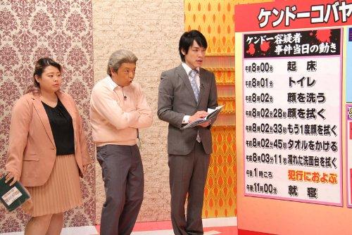 フットボールアワー 後藤輝基、中川家 礼二、渡辺直美など人気お笑い芸人が集結しているのも見どころだ。