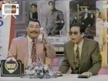結局、志村けんは2000年10月まで出演しなかった。 (c)フジテレビ