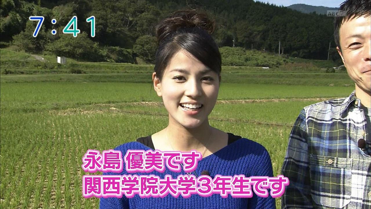 永島優美の画像 p1_31