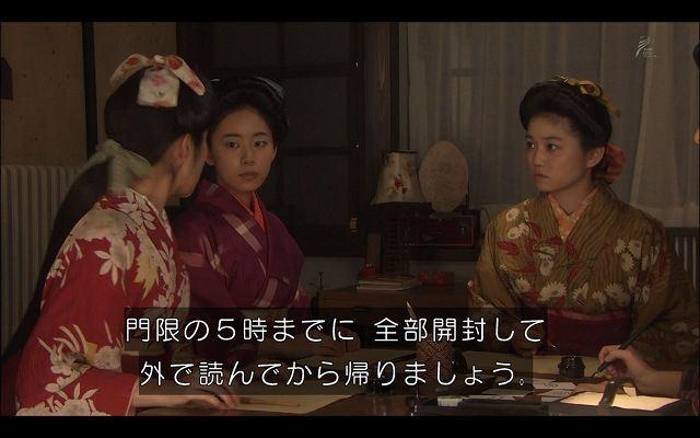 大西礼芳は、はなの学友のお嬢様三人衆の1人、畠山鶴子を演じる。(真ん中)