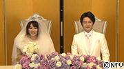 田中幸太朗 黒沢かずこ