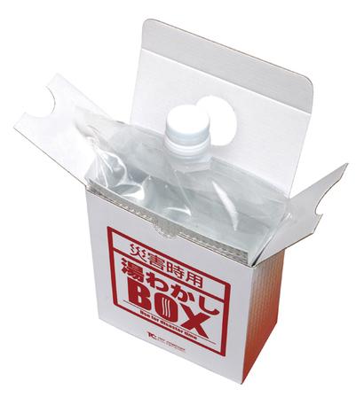 湯わかしBOX