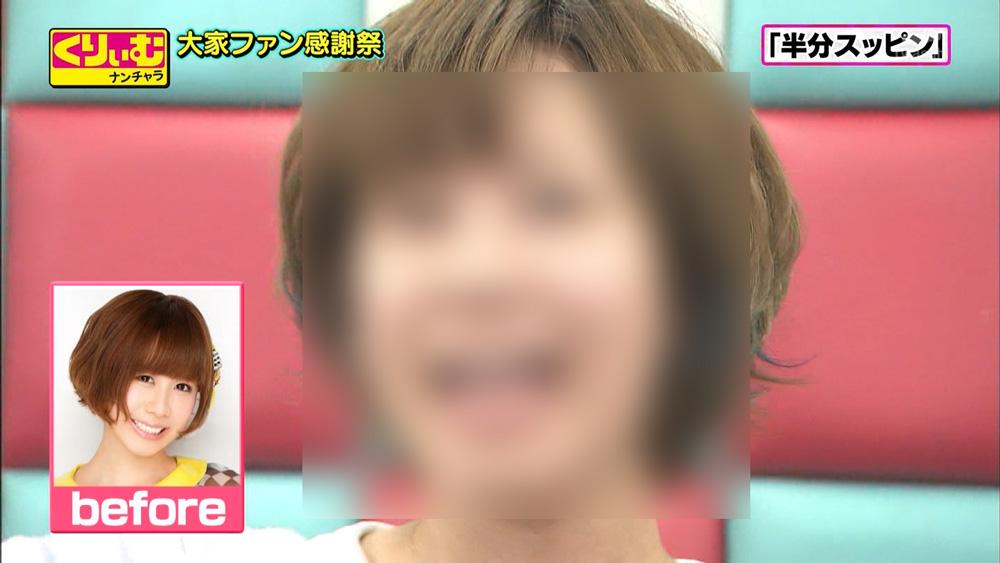 AKB48大家志津香がすっぴんを披露してスタジオが凍りつく放送事故に【画像あり】