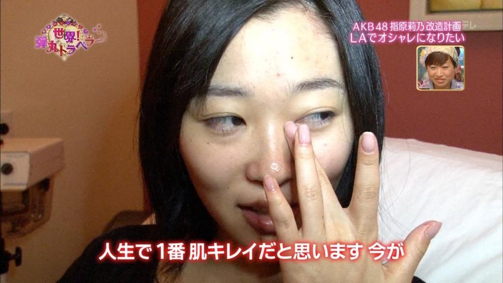 指原莉乃のすっぴん。