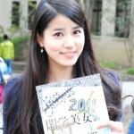 """""""ユミパン""""永島優美アナをフジテレビ社員がカトパン以来のエース候補と呼ぶ理由"""