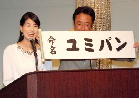 『ユミパン』MC永島優美アナ(左)と三宅正治アナ(右) (c)ORICON STYLE