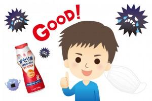 """インフルエンザ2015年の予防に効く乳酸菌""""ガセリ菌SP株""""のパワーとは"""