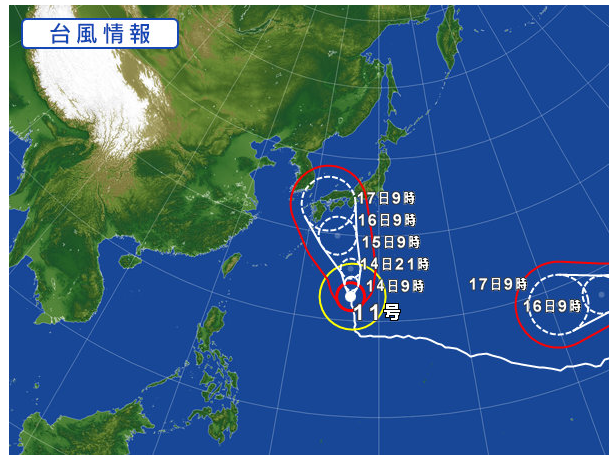 台風11号の進路。