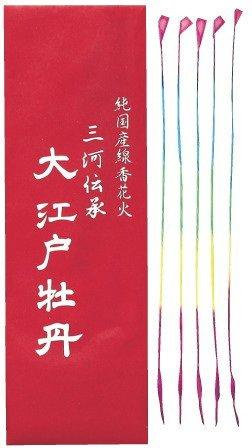 大江戸牡丹