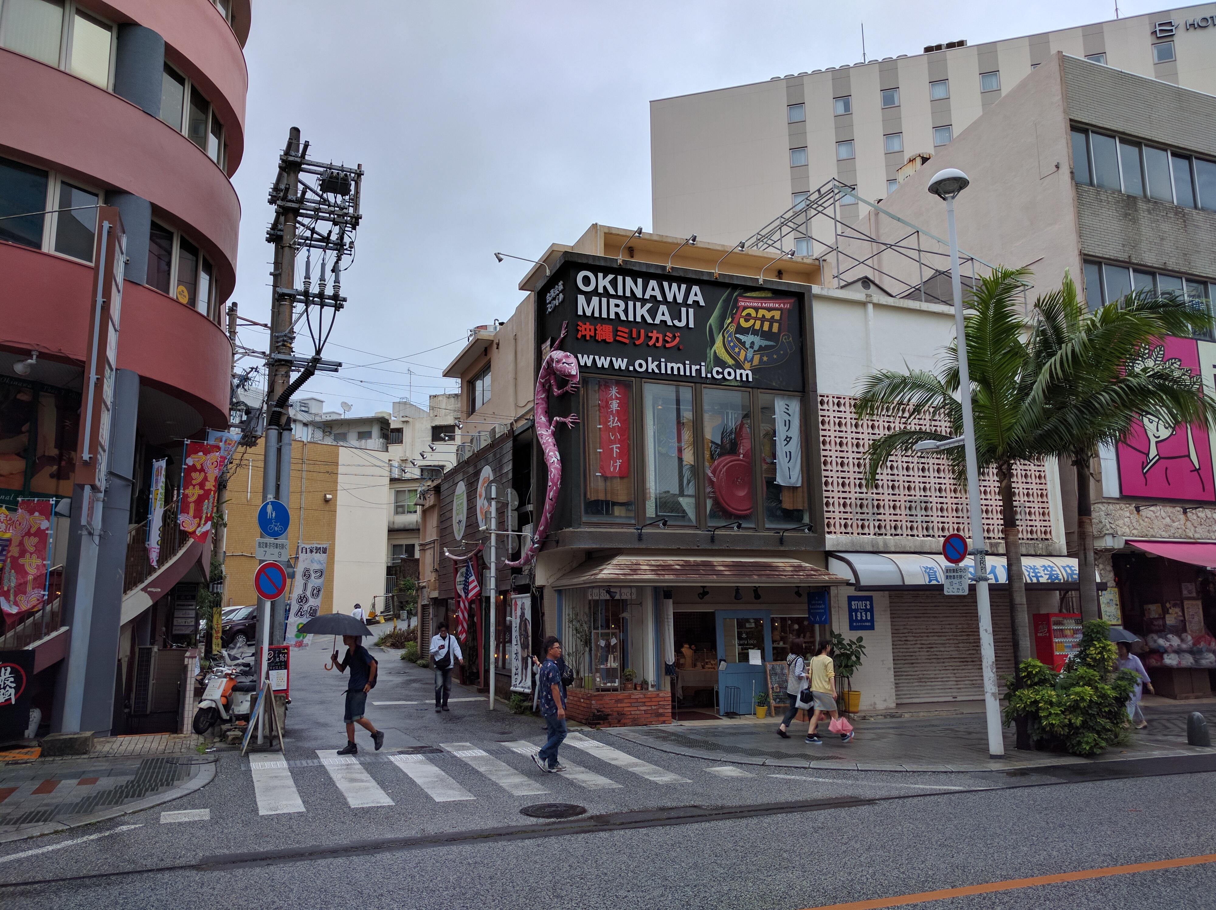 沖縄ミリカジ国際通り店レポート!日常使い可能な絶対買うべき便利アイテムとは?