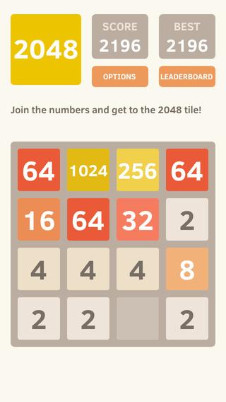2048 Ketchapp