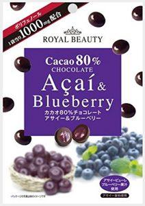 ROYAL BEAUTY カカオ80%チョコレート アサイー&ブルーベリー