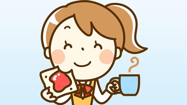 朝食をしっかりとって副交感神経を上げる