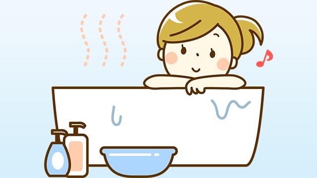 """湯の温度は39〜40度で入浴は""""ぬるめ&ゆっくり"""""""