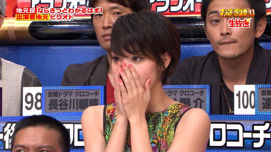 【剛力彩芽 画像まとめ】9月28日(土)TBS『オールスター感謝祭』