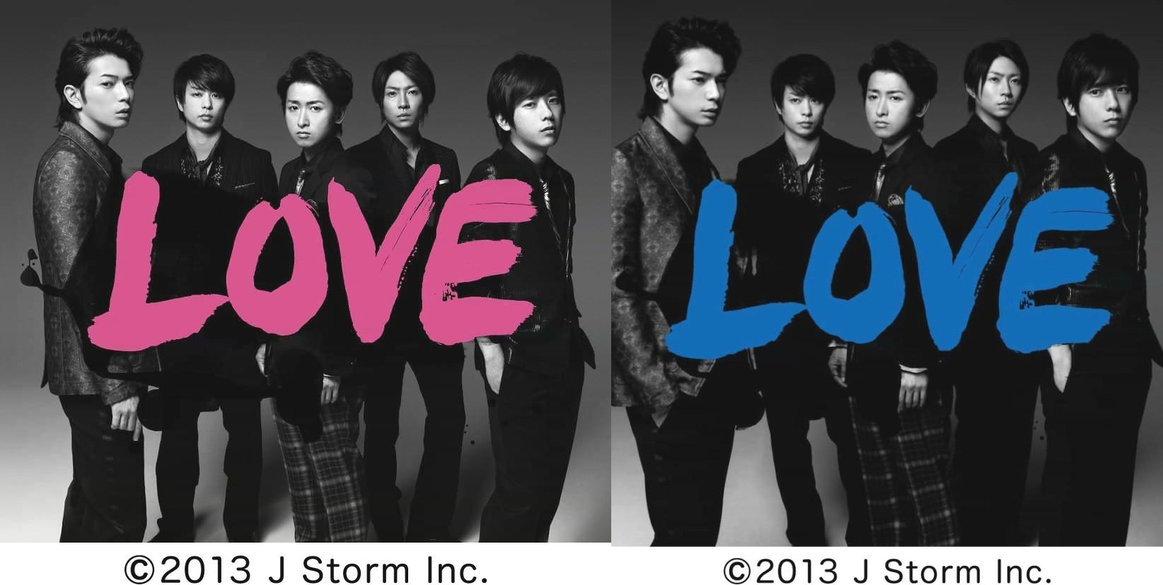 嵐ニューアルバム『LOVE』予約最安サイトはココだ!嵐の『LOVE』恋愛名言集もあるよ~!