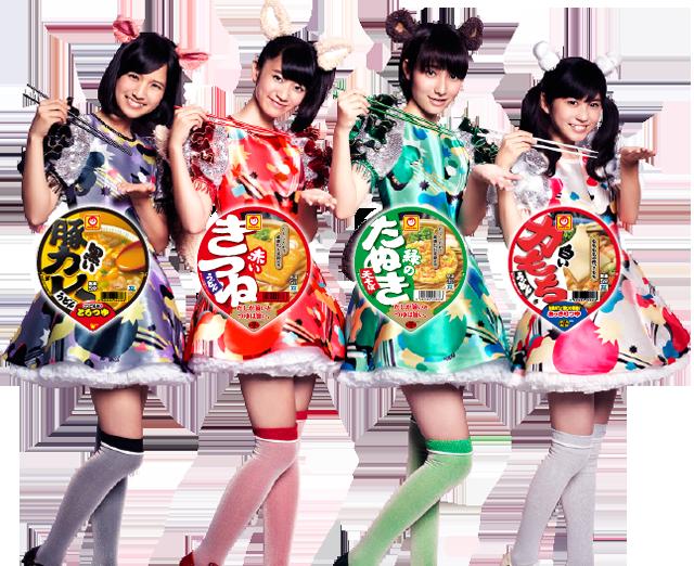 赤マルダッシュ☆のメンバーは全員オスカー出身の超優等生! 注目の「食べドル」の素顔に迫る!【画像あり】
