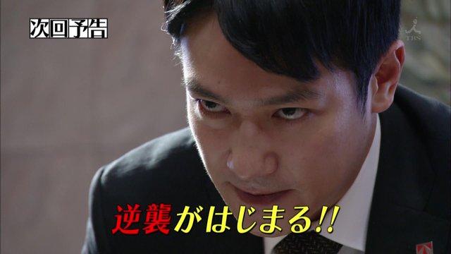 半沢直樹 続編
