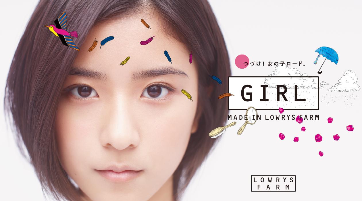 黒島結菜CM「ローリーズファーム」「みずほ銀行」で見る若手女優の素顔とは