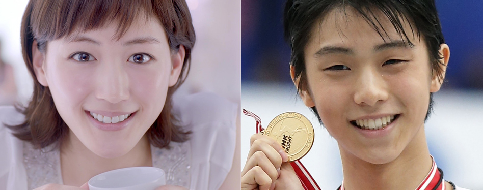 湘南美容外科クリニック『美肌有名人ランキング』で羽生結弦と綾瀬はるかが堂々の1位獲得!