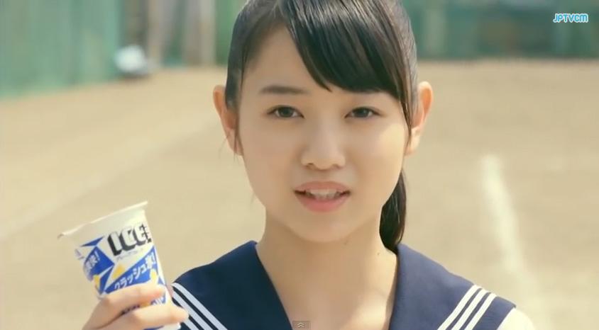 吉田圭織がアイスボックスCMで魅せた演技に現場スタッフがメロメロに!?―17歳期待の新人女優