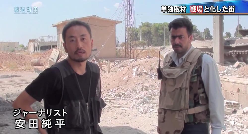 安田純平氏が行方不明、武装勢力に2度目の拘束か―戦場に取り憑かれた元敏腕記者の正体